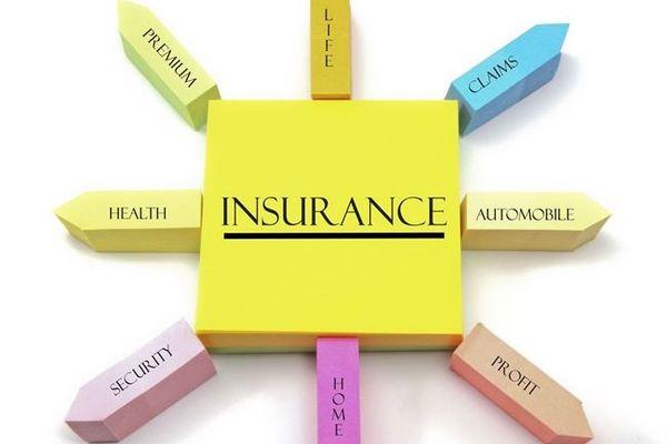 công ty bảo hiểm nhân thọ